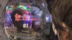 #234 守山塾/ゲンスイ編/動画