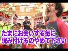 #61 黄昏☆びんびん物語ミリゴ/豪炎高校/ドンちゃん祭/動画