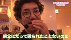 #12 ツキとスッポンぽん/ハーデス/動画