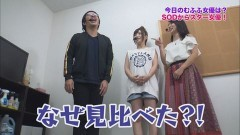 #163 ツキとスッポンぽん/牙狼 GOLD STORM 翔/動画