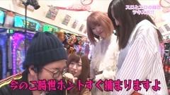 #202 ツキとスッポンぽん/CR天龍∞ 7000VS/動画