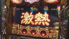 #511 極セレクション/ミリオンゴッド-神々の凱旋-/動画