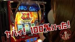 #520 極セレクション/笑ゥせぇるすまん3 笑撃のドーン/サラ番2/リノ/動画