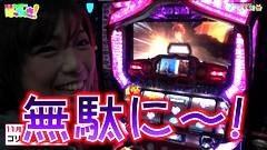 #9 はっちゃき/ゴッドイーター/バジ絆 前編/動画
