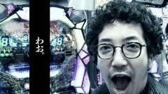 #2 旅打ち/CRビッグドリーム〜神撃/ハナビ/リノ/動画