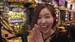 #41 優しく拭いて/ルパンEnd/スーパー海物語IN沖縄4/動画