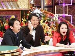 #144 グルメ企画3連発!予約待ち&キモうま/動画