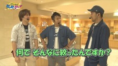 #31 ゲッツゴー/番長3/星矢 海皇/ディスクアップ/動画