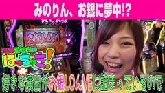 #61 はっちゃき/黄門ちゃまV 前編/動画