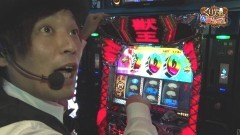 #422 極セレクション/リング 呪いの7日間/獣王 王者の覚醒/動画