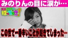 #71 はっちゃき/押忍!サラリーマン番長 他 後編/動画