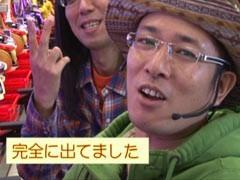 #5 ういち・ヒカルのパチンコ天国と地獄AKB48/麻雀物語/動画