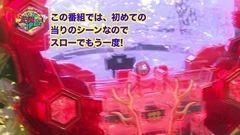 #108 ういち・ヒカルのパチンコ天国と地獄/009/牙狼炎/天下一閃/動画