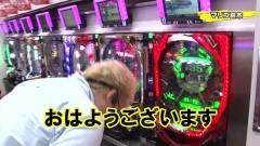 #769 実戦塾2017/必殺仕事人V/真・北斗無双/絶狼/動画