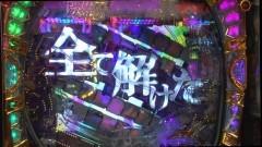 #17 三流/仕事人V/沖縄4/金田一傀儡師/麻雀物語ドラム/動画