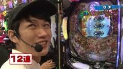 #97 実戦塾/大海4BK/偽物語199/シンちゃん羽根/大海4/動画