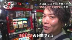 #30 7セレクション/ファイヤードリフト/動画