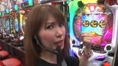#40 三流/CR戦国乙女5/CR星矢4/動画