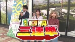 #45 7セレクション/まどマギ/凱旋/マイジャグラー3/動画