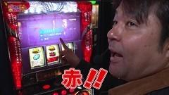 #106 7セレクション/サラリーマン金太郎〜MAX〜/動画