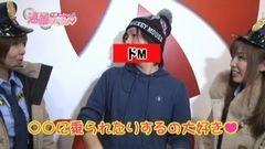 #12 逮捕しちゃうゾ/CR牙狼金色/CRヱヴァ9/動画
