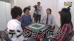 沖と魚拓の麻雀ロワイヤル RETURNS 第75話/動画