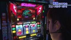 #442 嵐・梅屋のスロッターズ☆ジャーニー/愛知県★前編/動画