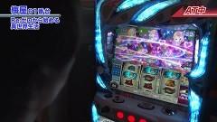 #559 嵐・梅屋のスロッターズ☆ジャーニー/東京都★前編/動画