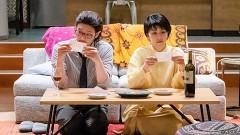#9 遂にクライマックス!最後の決断・幸せの行方/動画