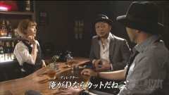 #38 嵐と松本/押忍!番長3/動画
