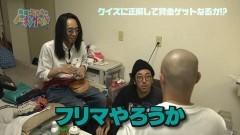 #2 トーキングヘッド/マッスル賞金ゲットなるか!?2/動画