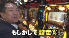 #5 ハセガワヤング/凱旋/RAIZINMAN/CR偽物語299/動画