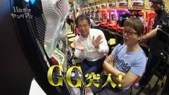 #30 ハセガワヤング/Pハーデス/CRまどマギ/PA女子ザジャイアント/動画