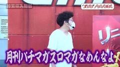 #111 旅打ち/いろはに愛姫/Reゼロ/エウレカ3/動画