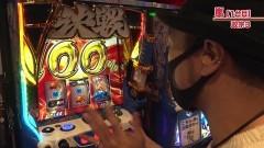 #621 嵐・梅屋のスロッターズ☆ジャーニー/東京都★前編/動画
