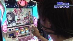 #630 嵐・梅屋のスロッターズ☆ジャーニー/静岡県★後編/動画
