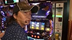 #113 パチスロ〜ライフ目黒区★前編/動画