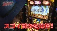 #1 遊びに行こう/凱旋/ハーデス/動画