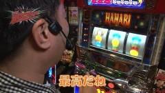 #40 遊びに行こう/B‐MAX/不二子100億$/ハナビ/南国SP/動画