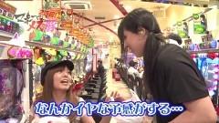 #26 マネメス豚2/まどマギ/大海物語BLACK/動画