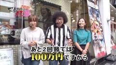 #27 マネメス豚2/AKBバラの儀式/犬夜叉/北斗無双/動画