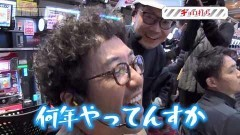 #75 旅打ち/ハナハナホウオウ/PA北斗天破/ゴージャグ/動画