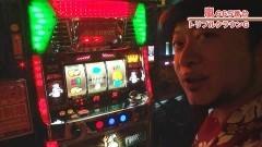 #523 嵐・梅屋のスロッターズ☆ジャーニー/沖縄県★前編/動画