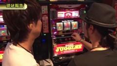 #532 嵐・梅屋のスロッターズ☆ジャーニー/千葉県★後編/動画
