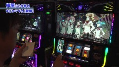 #540 嵐・梅屋のスロッターズ☆ジャーニー/兵庫県★後編/動画
