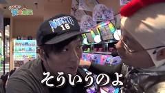 #102 貧乏家族/凱旋/Reゼロ/エウレカ3/動画