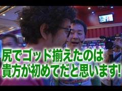 #45黄昏☆びんびん物語ミリオンゴッド/押忍!番長2/モンキーターン/動画
