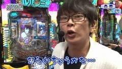 #12 RSGre/美男ですね/CRルパン8/天翔百裂/ダブルライディーン/動画