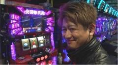 #26 パチスロライダー/鬼浜爆走紅蓮隊 愛/動画