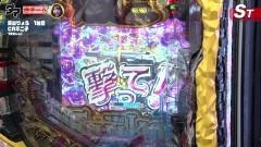 #93 満天アゲ×2/エヴァ 決戦真紅/逆シャア/不二子199/動画